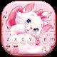 Girlish Kitty Keyboard Theme apk