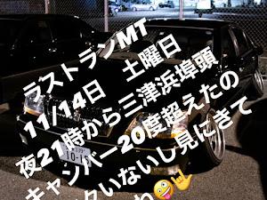 クラウンマジェスタ UZS175のカスタム事例画像 🤟🤪Crazy Ace🤪🤟さんの2020年10月18日01:54の投稿