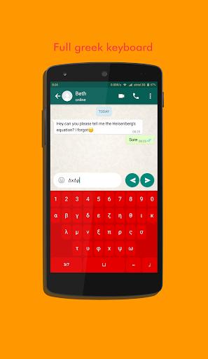 Math Input Keyboard app for Android screenshot
