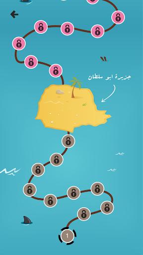 لعبة الكنز screenshot 2