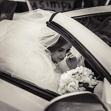 Wedding photographer Ekaterina Deryugina (deryugina). Photo of 24.05.2014