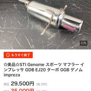 インプレッサ WRX STI GDB のカスタム事例画像 はるきちさんの2019年01月22日22:00の投稿
