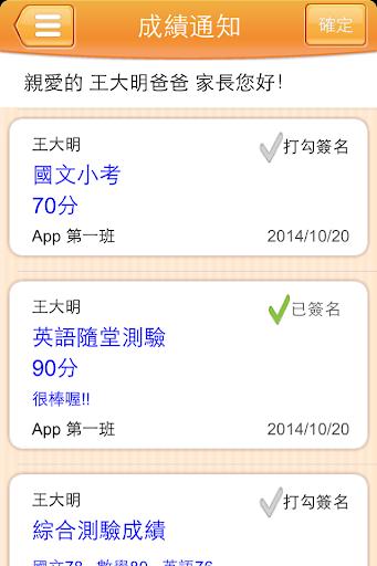 u66feu7406u6587u6559u6a5fu69cb  screenshots 2