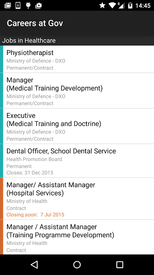 Careers@Gov- screenshot