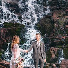 Wedding photographer Margarita Svistunova (MSvistunova). Photo of 20.08.2018