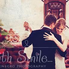 Wedding photographer Ilya Olga (WithSmile). Photo of 01.05.2013