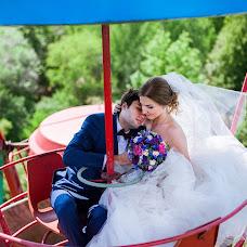 Wedding photographer Anton Nechaev (BroskevPhoto). Photo of 04.01.2018