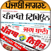 Punjabi Newspapers Daily