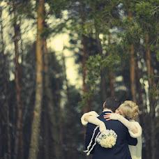 Hochzeitsfotograf Evgeniy Flur (Fluoriscent). Foto vom 23.02.2014