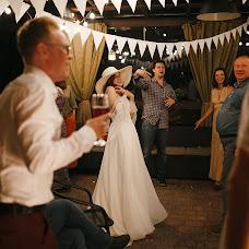Wedding photographer Kira Malinovskaya (Kiramalina). Photo of 12.12.2018
