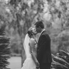 Wedding photographer Samantha Li (cleverbean). Photo of 09.04.2017