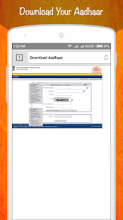 Online Aadhar Card - náhled