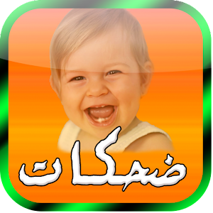 baby laughing ringtone download