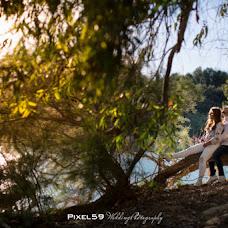 Wedding photographer Juanjo Ruiz (pixel59). Photo of 06.06.2018