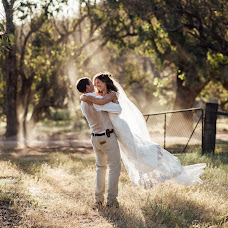Wedding photographer Fiona Vail (FionaVail). Photo of 11.02.2019
