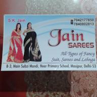 Jain Sarees photo 4