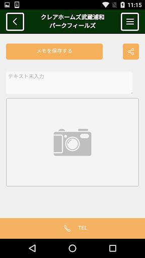 玩免費遊戲APP|下載クレアホームズ武蔵浦和パークフィールズ app不用錢|硬是要APP
