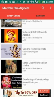 Download Marathi Bhakthigeete For PC Windows and Mac apk screenshot 5