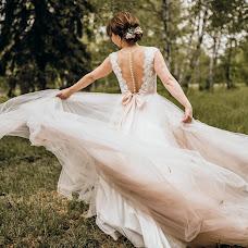 Wedding photographer David Lerch (davidlerch). Photo of 08.05.2019