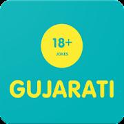 Gujarati Non Veg Jokes 2019