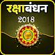 2018 Rakshabandhan Photos - Status & Quotes Download on Windows