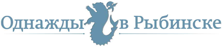 http://rybinsk-once.ru/wp-content/themes/UrsaMajor/imgs/big-logo.png