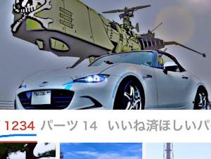 ロードスター ND5RC S-SPのカスタム事例画像 克 (かつ)さんの2021年10月12日06:59の投稿