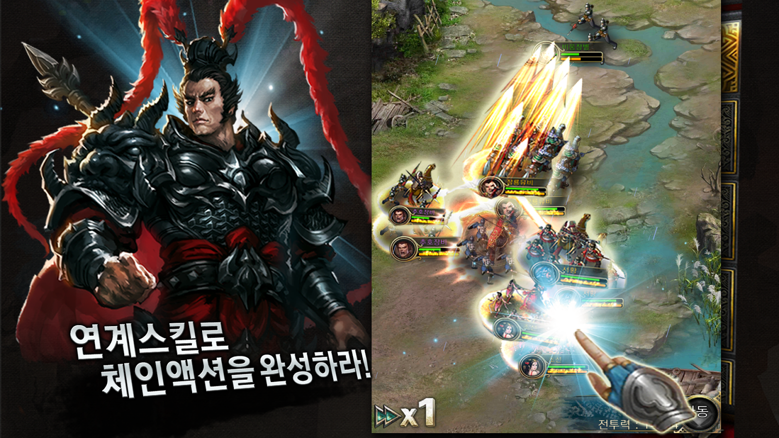 삼국지Z- screenshot