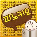 이지넷★피노키오 icon