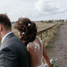 Wedding photographer Ilya Lyubimov (Lubimov). Photo of 07.12.2017