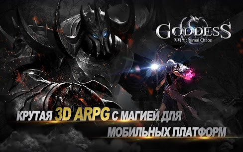 Goddess: Primal Chaos – RU Free 3D Action MMORPG Apk Download For Android and Iphone 2