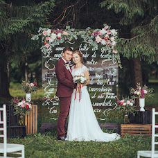 Wedding photographer Evgeniy Zhukovskiy (Zhukovsky). Photo of 02.02.2017