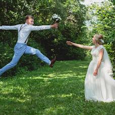 Wedding photographer Mikhail Tretyakov (Meehalch). Photo of 11.09.2018