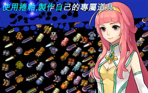 神秘守護者VIP:復古風格的動作RPG Screenshot