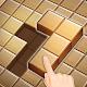 Puzzle Block Wood - Wooden Block & Puzzle Game