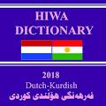 Hiwa Dictionary