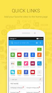 BaiduBrowser(Fast&Secure)- screenshot thumbnail