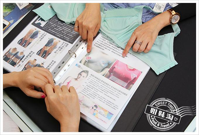 黛莉貝爾Daily Belle機能型塑身衣
