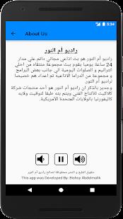 Om Elnour Radio - náhled