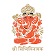 Shree Siddhivinayak Ganapati Temple APK