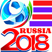 World Cup 2018 Qualifier