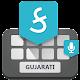 Gujarati Voice Keyboard - Typing Keyboard APK