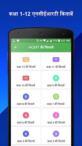 NCERT Hindi Books , Solutions , Notes , videos 1.6 screenshots 2