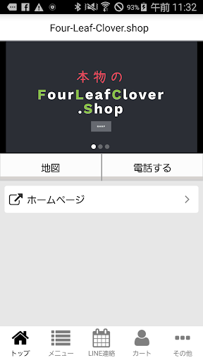 Four Leaf Clover 2.0.1 Windows u7528 3