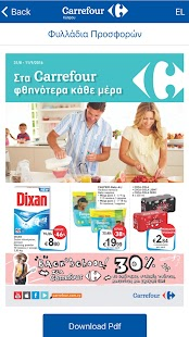 Carrefour Cyprus- screenshot thumbnail