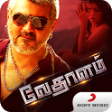 Vedalam Tamil Movie Songs icon