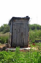 Photo: Toilettes de luxe 2
