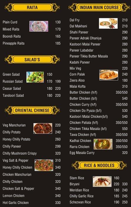 Retro Metro Bar & Restaurant menu 2