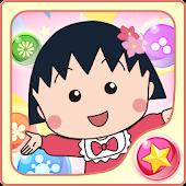 Unduh Chibi Maruko Chan Dream Stage Gratis