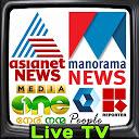 Asianet News Live TV Channel   Malayalam News Live APK